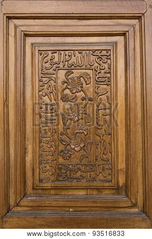 carved wood door panel, Kabud mosque