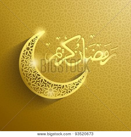Arabic calligraphy of Ramadan Kareem. Arabic calligraphy : Ramadan Kareem - Glorious month of Muslim year.