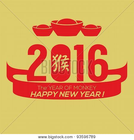 2016 Chinese New Year.