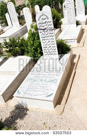 The Graves Of Iraqi Fighters In Syria