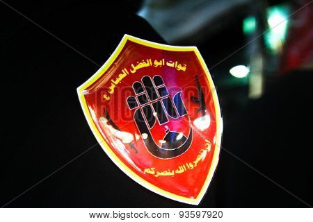 Brigade Abu Fadl Al Abbas Logo