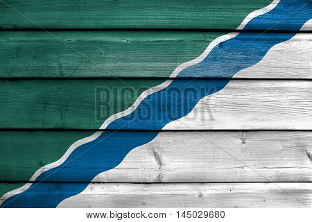 Flag Of Novosibirsk, Russia, Painted On Old Wood Plank Background
