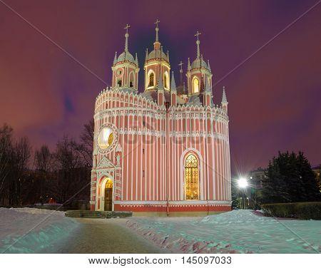Chesma Church in St. Petersburg winter night