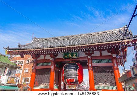 Tokyo Japan - February 7 2014: Front Of Sensoji Temple/Shrine Gate in Asakusa Area