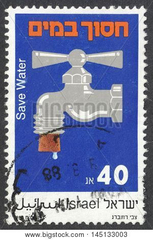 MOSCOW RUSSIA - CIRCA AUGUST 2016: a stamp printed in ISRAEL with inscription