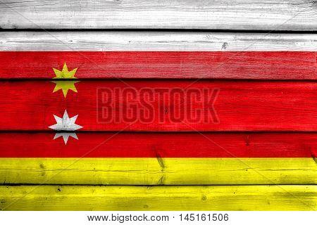 Flag Of Orhei, Moldova, Painted On Old Wood Plank Background