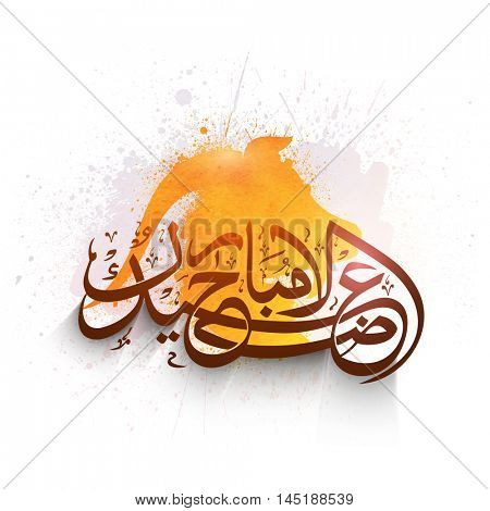 Glossy Arabic Calligraphy Text Eid-Al-Adha Mubarak with Goat face for Muslim Community, Festival of Sacrifice.