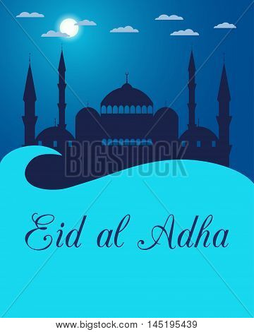 Eid Al Adha. Mosque In The Clouds On Blue Background. Blue Mosque, Minaret. Vector Illustration.