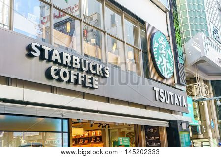 TOKYO, JAPAN - 24 November   2015. Starbucks Coffee background. Founded in 1971, Starbucks is the largest coffeehouse company in the world.