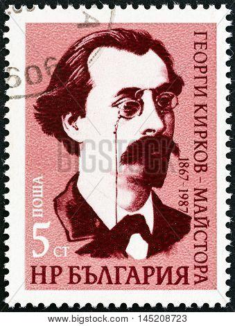BULGARIA - CIRCA 1987: A stamp printed in Bulgaria issued for the 120th birth anniversary of Georgi Kirkov shows politician Georgi Kirkov (pseudonym Maistora), circa 1987.