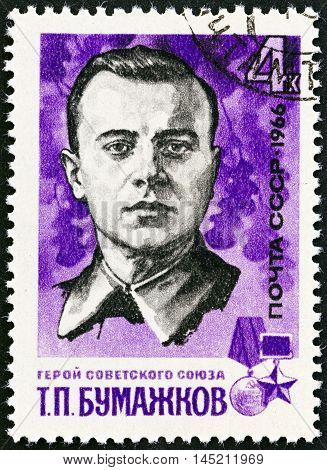 USSR - CIRCA 1966: A stamp printed in USSR from the