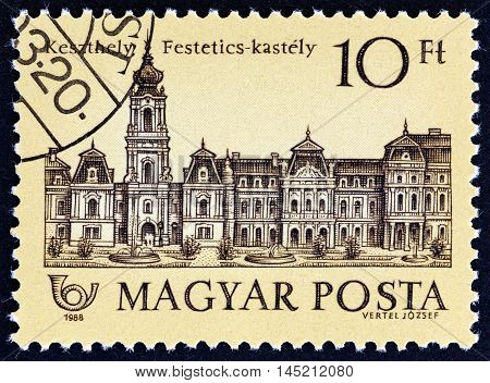 HUNGARY - CIRCA 1989: A stamp printed in Hungary from the