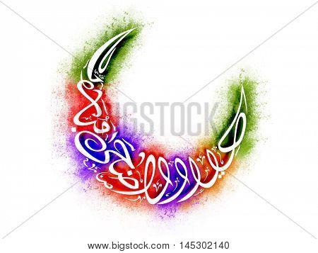 Eid-Al-Adha Mubarak in Crescent Moon Shape for Muslim Community, Festival of Sacrifice Celebration.