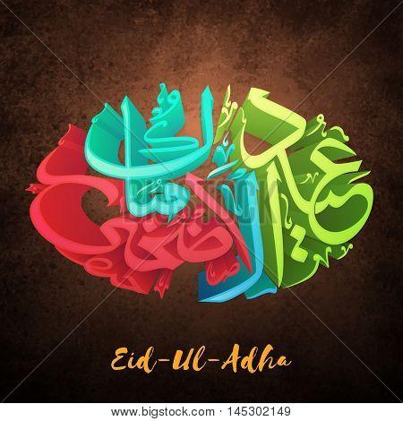 3D Arabic Calligraphy Text Eid-Al-Adha Mubarak for Muslim Community, Festival of Sacrifice Celebration.