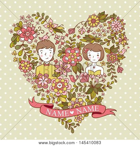 Wedding invitation.Background with a boy and a girl sitting on a cloud. Wedding invitation with a place under the names of the newlyweds.
