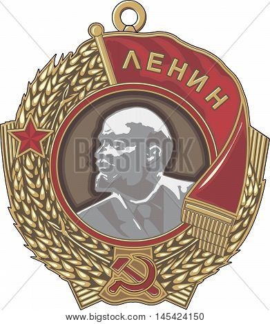 Soviet order of V. Lenin. Vector illustration.