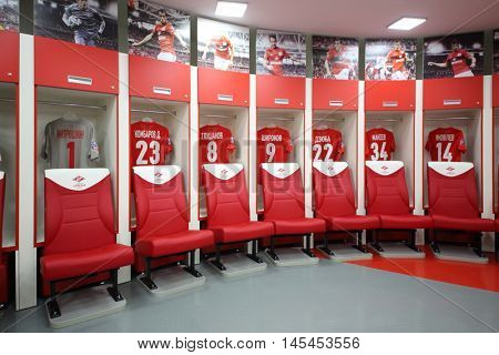 MOSCOW - DEC 25, 2014: Room for football players in Spartak stadium. Stadium capacity - 45 000 people. Stadium was built in 2010-2016