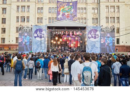 MOSCOW, RUSSIA - MAY 23, 2015: The concert on the stage in the open air next to the building of Moscow State University during the celebration of Physics day.