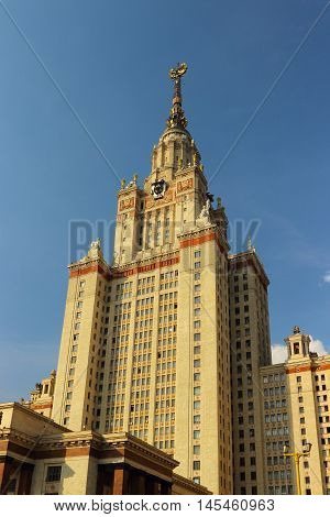 High-rise Building Of The Moscow University