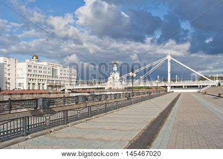 BELGOROD RUSSIA - August 31.2016: Embankment of the Vezelka River temple of Saint Gabriel and building of the State university