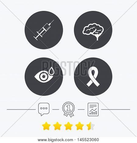 Medicine icons. Syringe, eye with drop, brain and ribbon signs. Breast cancer awareness symbol. Human smart mind. Chat, award medal and report linear icons. Star vote ranking. Vector