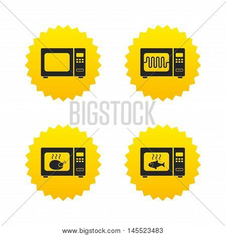 Microwave oven icons. Cook in electric stove symbols. Grill chicken and fish signs. Yellow stars labels with flat icons. Vector