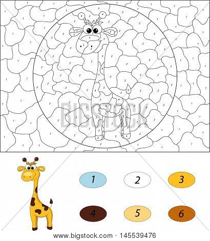 Cartoon Giraffe. Color By Number Educational Game For Kids