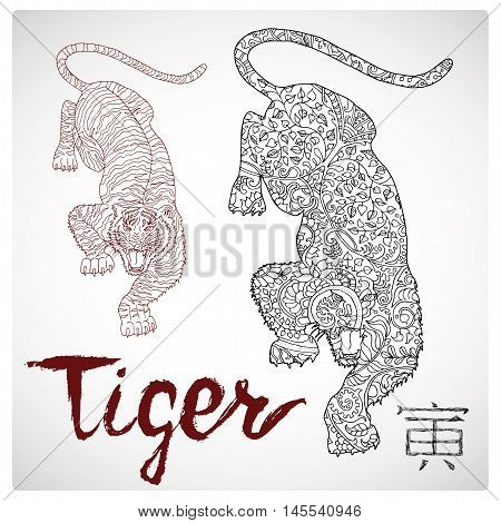Hand drawn illustration of tiger with zen floral pattern and lettering. Zodiac animal sign, horoscope and astrological vector symbol. Graphic drawing for coloring book. Chinese hieroglyph means Tiger