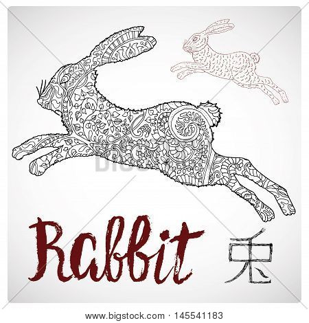 Hand drawn illustration of rabbit with zen pattern and lettering. Zodiac animal sign, horoscope and astrological vector symbol. Graphic drawing for coloring book. Chinese hieroglyph means Rabbit