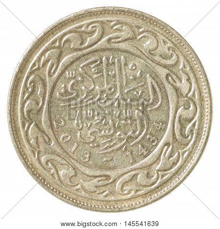 Tunisian Coin Milleme