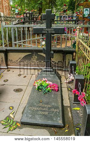 VELIKY NOVGOROD RUSSIA-JULY 22 2016. Tomb of Lyubov Rachmaninoff - the mother of the great Russian composer Sergei Rachmaninoff. Nativity cemetery in Veliky Novgorod Russia