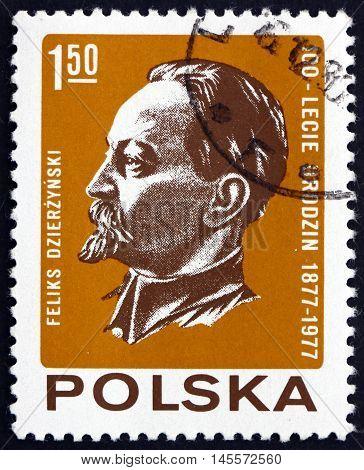 POLAND - CIRCA 1977: a stamp printed in Poland shows Feliks Edmundovich Dzerzhinski Organizer and Head of Russian Secret Police circa 1977