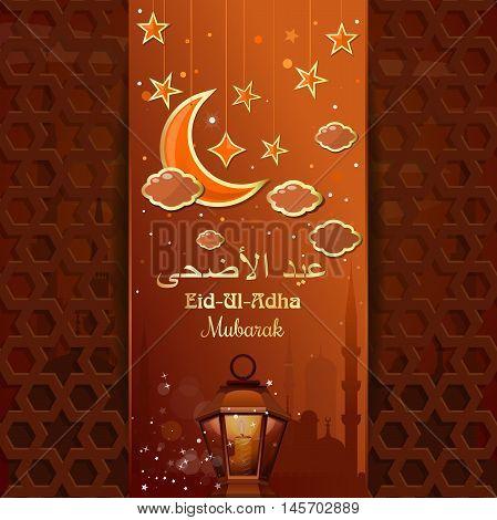 Eid-Ul-Adha Mubarak. Eid al-Adha - Festival of the Sacrifice also called the 'Sacrifice Feast' or 'Bakr-Eid'. Greeting card with a moon stars mosque and arabic lamp