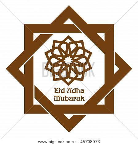 Eid al-Adha - Festival of the Sacrifice Bakr-Eid. Muslim holidays. Arabic decor and lettering - Eid Adha Mubarak. Illustration isolated on white background