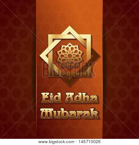 Eid Adha Mubarak. Eid al-Adha - Festival of the Sacrifice also called the 'Sacrifice Feast' or 'Bakr-Eid'. Gold lettering on the background of the Arab pattern