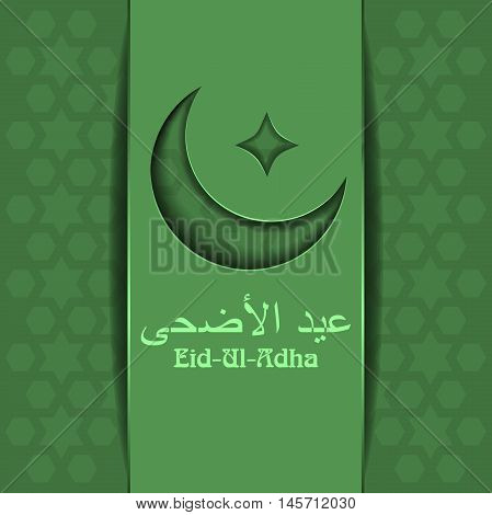 Greeting card for Sacrifice Feast (Festival of the Sacrifice). Crescent star and lettering in Arabic - 'Eid al-Adha' (Eid-Ul-Adha) on green background