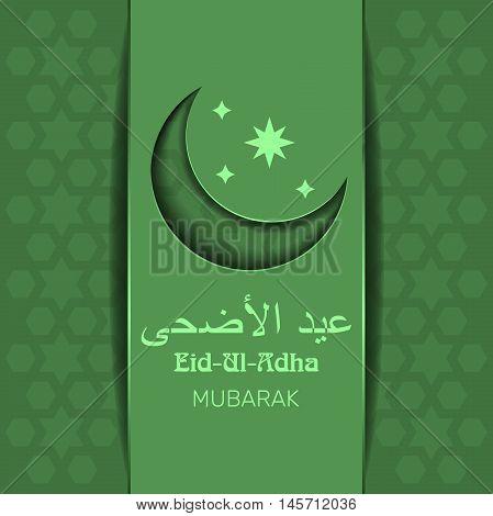 Greeting card for Sacrifice Feast (Festival of the Sacrifice). Eid-Ul-Adha Mubarak. Crescent stars and lettering in Arabic - 'Eid al-Adha' on green background