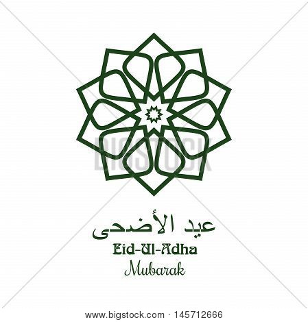 Eid al adha logo design. Traditional Islamic tracery and inscription in Arabic - Eid al-Adha. Eid-Ul-Adha Mubarak. Festival of the Sacrifice. Illustration isolated on white background