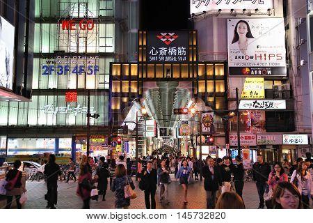 Osaka - Shinsaibashi