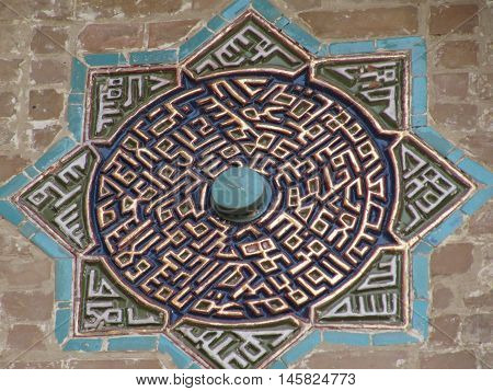 Octahedron with Arabic script on the madrasa in Samarkand city