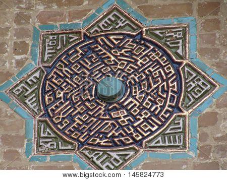 Octahedron with Arabic script on the madrasa in Samarkand city