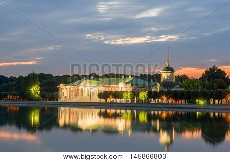 View Of Kuskovo Park At Sunset. Hdr Image. Moscow, Russia.