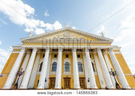 Opera and Ballet Theatre named after Glinka in Chelyabinsk.