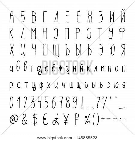 Handwritten simple Cyrillic vector alphabet set. Handdrawn thin characters uppercase, lowercase, numerals and punctuations signs. Black symbols shapes isolated on white background.