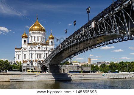 Summer Photo Cathedral of Christ the Savior and the Patriarchal bridge in Moscow.