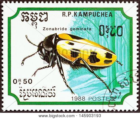 KAMPUCHEA - CIRCA 1988: A stamp printed in Kampuchea from the