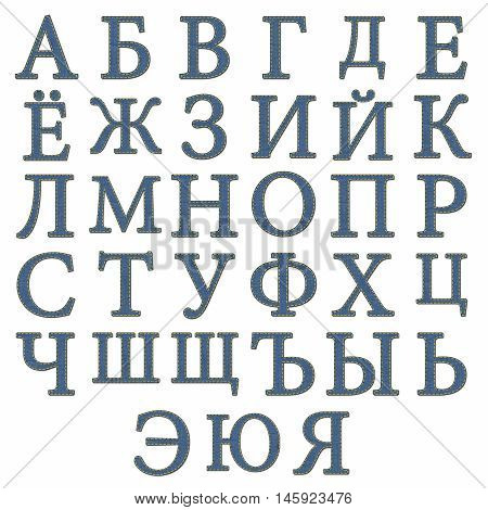 Russian jeans denim alphabet isolated 33 letters