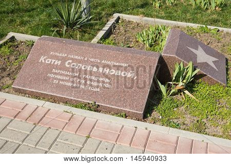 Anapa, Russia - March 16, 2016: A Memorial Plate Installed On The Boulevard Named In Honor Of Katie