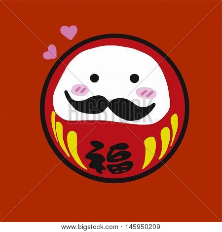 Red cute daruma with Japanese word mean luck cartoon illustration