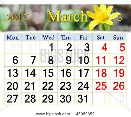 calendar for April 2017 with image of flower of Lesser celandine for office life using